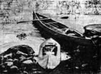 Каноэ на стоянке у берега