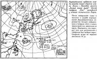 Карандашный набросок карты погоды перед стартом гонки Эсаси — Находка