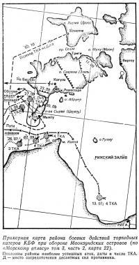Карта района боевых действий катеров КБФ при обороне Моонзундских островов