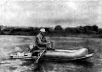 Катамаран на ходу под веслами
