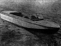 Катер «Амур-Д» на воде