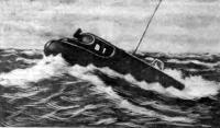 Катер «Далекий» в штормовом море. Репродукция с картины Леонида Андреева