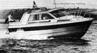 Катер «Флиппер-760» на ходу