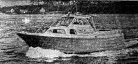 Катер «Комет-26» на ходу