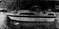 Катер «Мираж-29» на воде