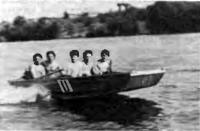 «Казанка-6» на Всесоюзных соревнованиях по водно-моторному спорту в г. Нарва