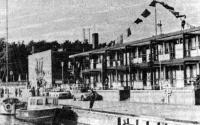 Клайпедский яхт-клуб
