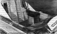 Кокпит модернизированной лодки «Прогресс-4Л»