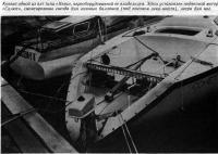 Кокпит одной из яхт типа «Нева», переоборудованной ее владельцем