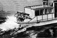 Колесо в задней части корабля