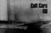 «Кольт Карс» на испытаниях