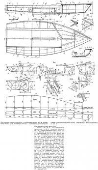 Конструкция корпуса швертбота «Устрица»