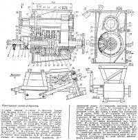 Конструкция реверс-редуктора