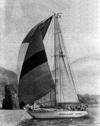 Крейсерская яхта «Командор Беринг»