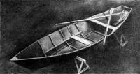 Лодка готова к спуску на воду