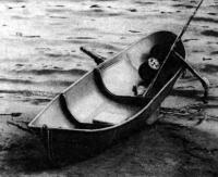 Лодка готова к выходу на воду