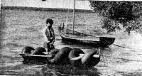 Лодка из трех камер