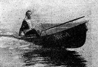Лодка «ЛГ-4» под мотором