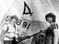 Марина Дубинко и Елена Ерилина были лучшими среди женщин