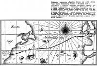 Маршрут плавания Джерри Списа на яхте «Янки Герл» через Атлантику
