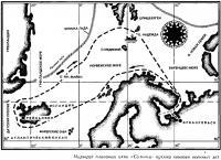 Маршрут плавания яхты «Соловки» путями конвоев военных лет
