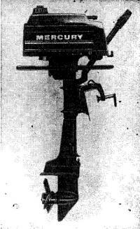 «Мерк-3,5» — самый маленький из «Меркюри»