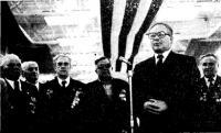 Министр судостроительной промышленности СССР И. С. Белоусов открывает выставку