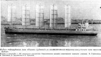 Модель нефтерудовоза типа «Маршал Буденный» со вспомогательным парусным вооружением