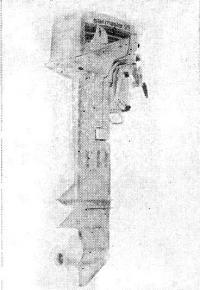 Модель «Сэйлмастер-9Д» с «экстрадлинной ногой»