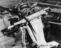 Модернизированная модель «Вихря-30»
