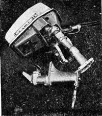 Мотор «Салют-ЭС»