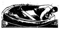 Надувной рукав для лодки