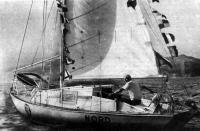 «Норд» возвратился в родной город Коварны