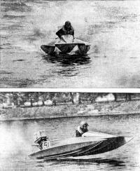 Новая мотолодка м. с. Н. Евдокименкова на трассе гонок