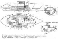 Общее расположение гоночного варианта яхты