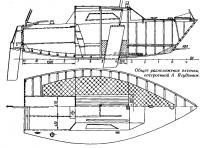 Общее расположение яхточки построенной А. Ягудиным