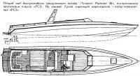 Общий вид быстроходного катера «Темпест Ривьера 44»