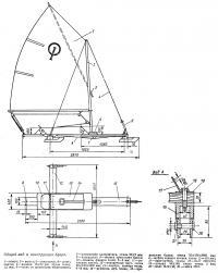 Общий вид и конструкция буера