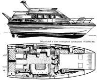 Общий вид и план помещений катамарана «Пантер-44»