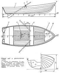 Общий вид и расположение лодки