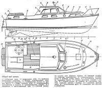 Общий вид катера «Сивуч»