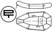 Общий вид лодки «Язь-1»
