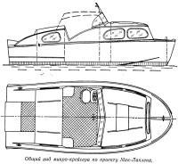 Общий вид микро-крейсера по проекту Мак-Лаклена