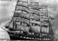 Один из немногих сохранившихся снимков «Товарища» под парусами