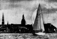 Одна из яхт рижского яхт-клуба