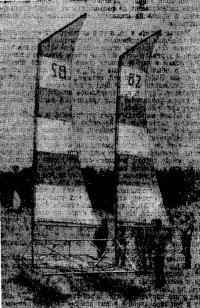 Оригинальный двухмачтовый катамаран «Б-2» воронежской команды