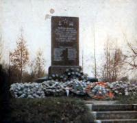 Памятник героям-морякам у Осиновского маяка
