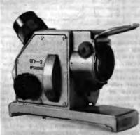 Пеленгатор ПГК-2, приспособленный для установки на магнитном компасе