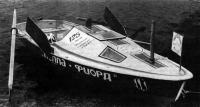 Переоборудованная лодка в том виде, как я получил ее на заводе «Пелла»