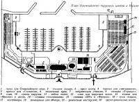 План Олимпийского парусного центра в Пусане